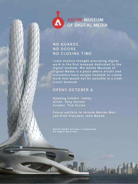 Adobe_newsletter