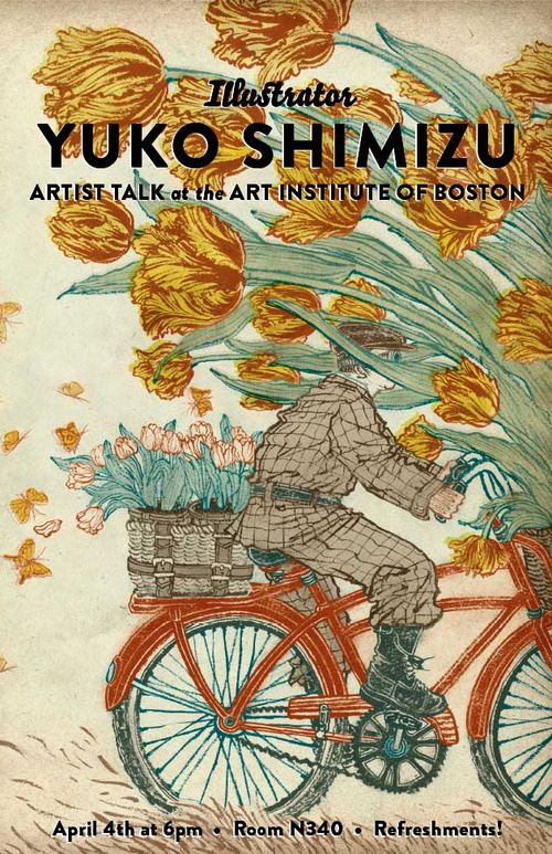 Art_institute_boston_yuko_shimizu